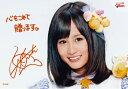 送料無料 AKB48 生写真AKB48 生写真 前田敦子 サイン入り生・・・