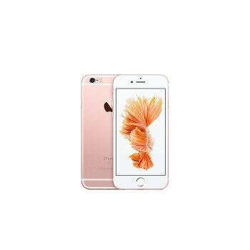 docomo【ネットワーク利用制限▲】AppleiPhone6s64GBA1688(MKQR2J/A)ローズゴールド【中古】【iPhone】【鈴鹿専売品】【105-170523-02DS】