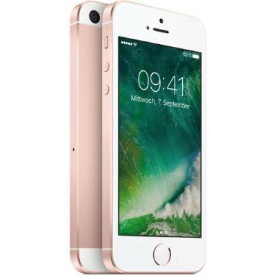 SoftBank【ネットワーク利用制限▲】AppleiPhoneSE128GBローズゴールドMP892J/A【中古】【iPhone】【鈴鹿専売品】【105-170523-05DS】