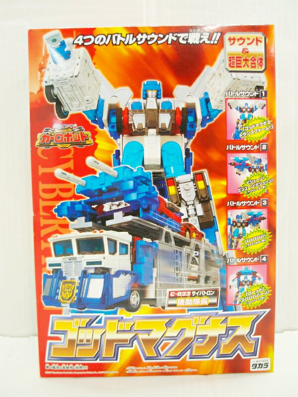 Transformers robots in disguise 2001 C-023 065-1...