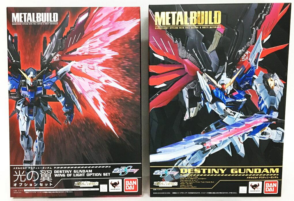 コレクション, フィギュア  SEED DESTINY METAL BUILD () 065-201029-01GS