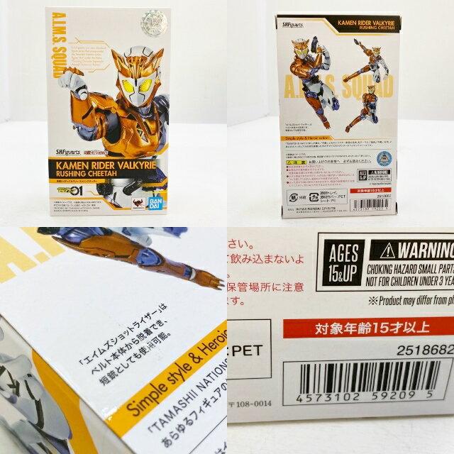 Kamen Rider poster BANDAI SPIRITS S.H.Figuarts S...