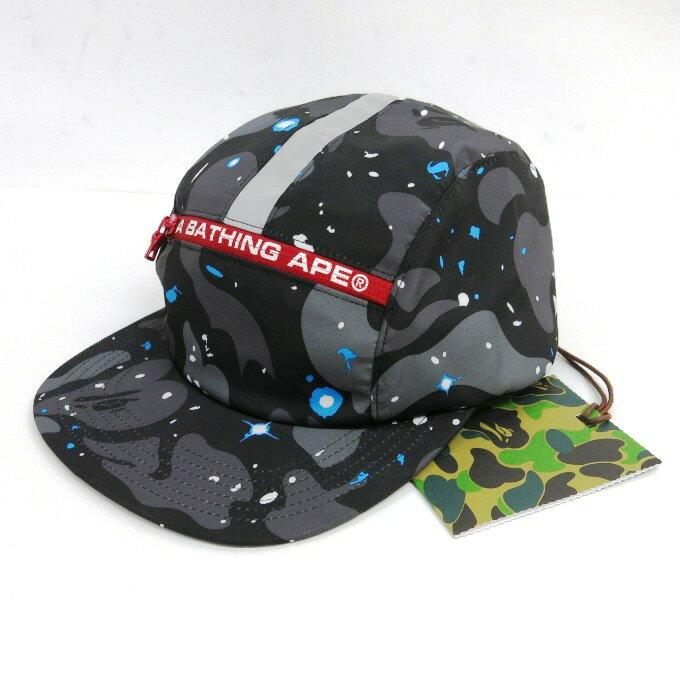Bathing Ape cap A BATHING APE SPACE CAMO JET CAP...