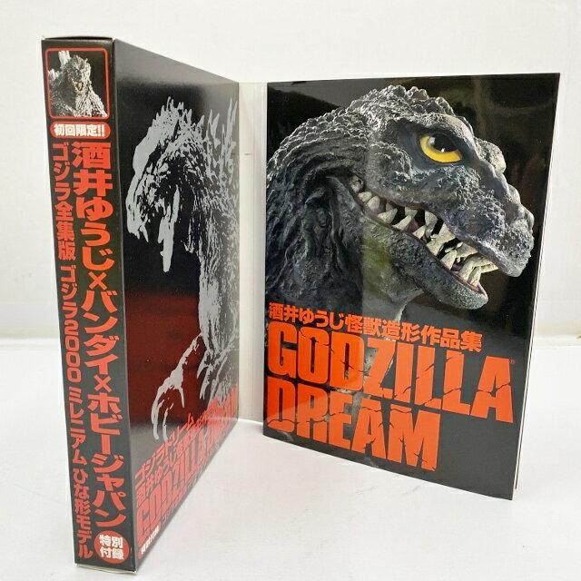 コレクション, フィギュア HOBBY JAPAN GODZILLA DREAM 2000 066-210329-01HH