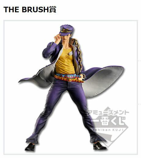 コレクション, フィギュア  A JOJO BWFC SUPER MASTER STARS PIECE 3 -- THE BRUSH 065-210420-01HH