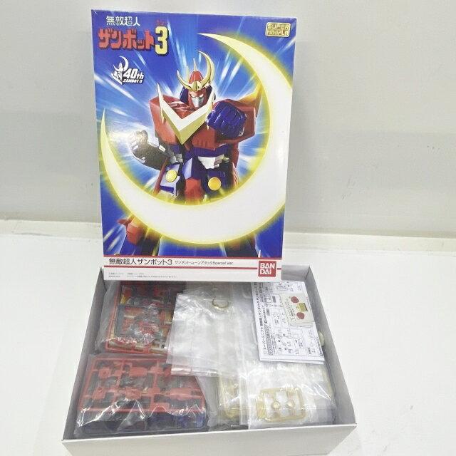 プラモデル・模型, ロボット BANDAI SUPER MINIPLA 3 Special Ver. 065-210715-02HH