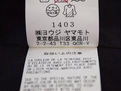 Y'sYohjiYamamoto(ワイズヨウジヤマモト)ロープワイドパンツスラックスカーゴパンツ【中古】【DM】【鈴鹿併売品】【125-170526-06IS】