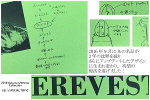 【16'A/W新作】待望の人気モデルが復活!EEL(イ—ル)E-16161【EREVEST(エレベスト)】中綿入りベスト(3色)【送料無料】【あす楽対応】532P17Sep16