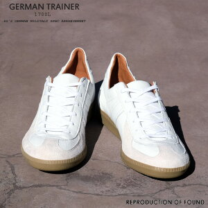 REPRODUCTIONOFFOUND(リプロダクションオブファウンド)【1700L】GERMANTRAINER/LowCutレザースニーカー(White)【送料無料】【あす楽対応】