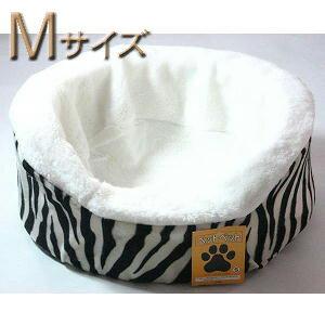 ペットベット起毛M(ゼブラ)底がゴム式カドラー中身がウレタン 【日本製】ペットベッド【小型犬】…