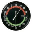 温湿度計 掛け シチズン 掛けタイプ TM-42 9CZ013-002 CITIZEN
