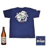 オリオンビール シーサー 酒造メーカーコラボシャツ Tシャツ 紺 和柄 orion 半袖 綿100% 半そで ティーシャツ