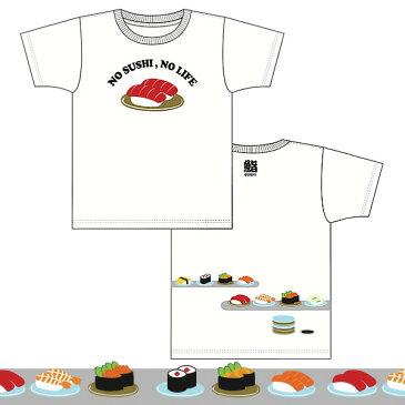JAPAN 日本 鮨 すし Tシャツ WH ホワイト 綿100% スラブ天竺
