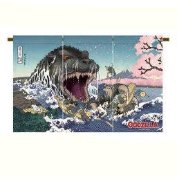 GODZILLA ゴジラ 富嶽三十六景 大怪獣桜之宴 のれん 暖簾 ゴジ桜 サイズ55×85cm 日本製