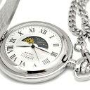 モントレス 懐中時計