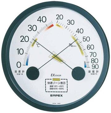 温度湿度計 温度計 湿度計 壁掛け 壁掛用 エスパス TM-2332 ブラック エンペックス empex