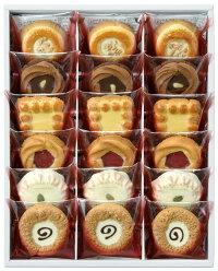 ロシアケーキ18個入洋菓子ギフト税別1,500円ポッキリハロウィン個包装詰め合わせロシアンケーキ内祝いお礼お祝いお返し東京手土産スイーツご挨拶快気祝い贈り物粗品焼き菓子お菓子のし人気ゴルフ景品