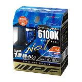 IPF ヘッドライト フォグランプ ハロゲン H4 バルブ SLB X8 6100K 61L4