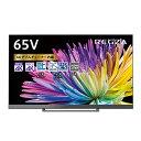 東芝 65V型 液晶テレビ