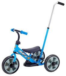野中製作所 サンライダーFC 三輪車 カジ取り棒付き三輪車からランニングバイクに変身 ブルー 3390
