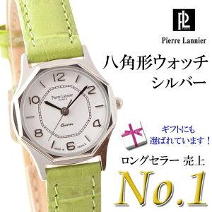 【ピエールラニエ公式】レディース腕時計/フランス製/ラッピング・送料無料/ベルトが選べる!人気ブロガーさんも使ってる!【P0436】PierreLannierピエールラニエ八角形ウォッチ(シルバー)【楽ギフ_包装】