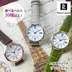 【ピエールラニエ公式】レディース腕時計/フランス製/ローマ数字/ラッピング・送料無料 ベルトが…