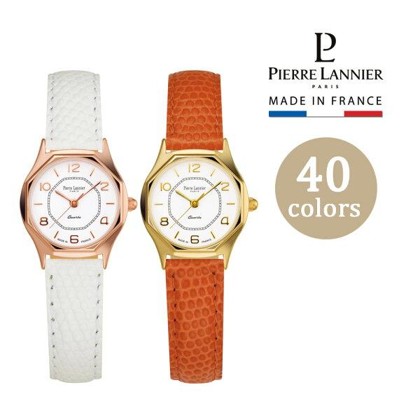 PT10倍&クーポン有り/ロングセラー腕時計レディースブランドピエールラニエ 選べるベルト40色 八角形ウォッチ本革ベルトフラン