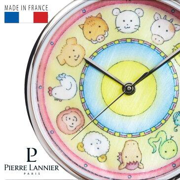 ピエールラニエ さくらももこコラボウォッチ ちびまる子ちゃん著者 レディース 腕時計 丸型 P479A690 地球の子供たち P480A690 干支 えと プレゼント