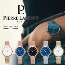 ピエールラニエ symphony レディース腕時計 丸型