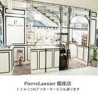 PierreLannier/ピエールラニエ/直営店/銀座店