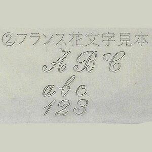 字体サンプルB