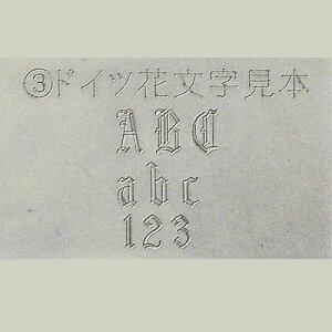 字体サンプルC