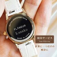 ピエールラニエ時計刻印