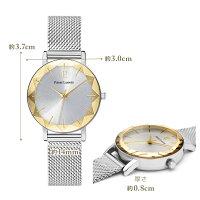 ギフトセット腕時計レディースブランドピエールラニエマルチプルコレクションバングルセットピンクゴールドおすすめ人気実用的使える妻名入れ刻印フランス製お祝い