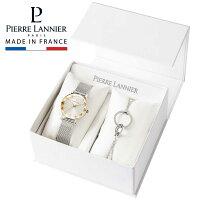 母の日セット替えベルト2本付き腕時計レディースブランドピエールラニエ母の日セット着せ替えレザーベルト母の日花以外お祝い