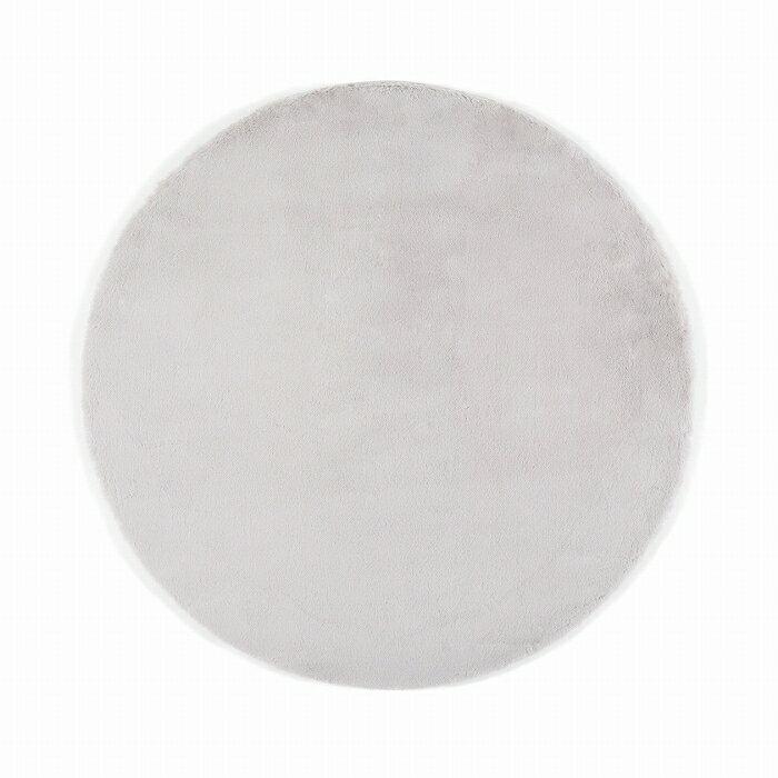 ミーティス ラウンドラグ (ライトグレー) 【φ1500】 送料込価格