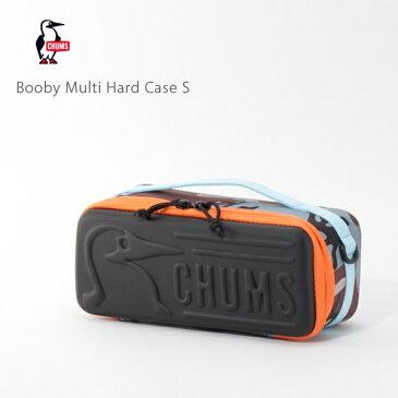 CHUMS チャムス ブービーマルチハードケースS Booby Multi Hard Case S (CH62-1085) (CH62-1204)アウトドア カメラケース