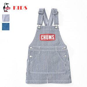 CHUMS チャムス キッズオーバーオールデニムスカート Kid's Overall Denim Skirt (CH23-1050) (2020春夏)ジャンパースカート