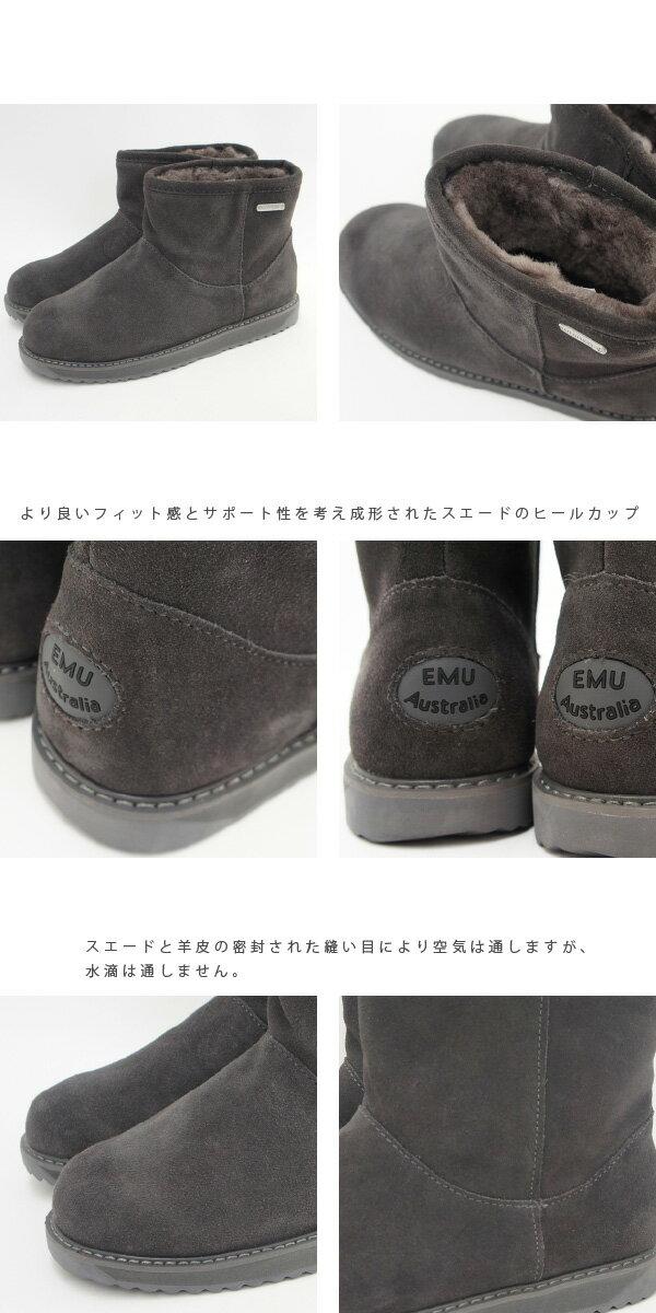 EMU/エミュ Paterson Classic Mini パターソン クラシック ミニ (W11619) 防水ブーツ シープスキン ムートン 内ボア ブーツ (10%OFFクーポン対象)