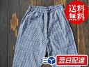 【送料無料】うなぎの寝床 久留米絣もんぺ 網み目模様 薄手【グレイ】  男性、女性兼用 3サイズ 日本製 メンズ レディース