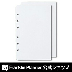 White blank page (Pack of 200)
