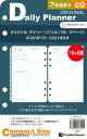 (まとめ買い)ダイゴー ハンディピック スモールサイズ 集計表8 C5007 〔×10〕【北海道・沖縄・離島配送不可】