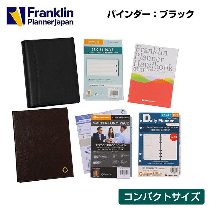 手帳・ノート, システム手帳 ()2019710