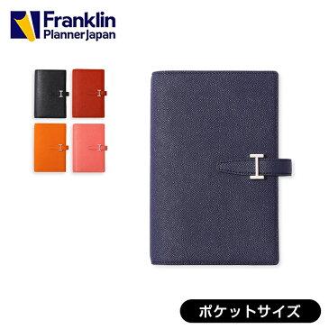 【公式】ポケットサイズ (ナローサイズ 変形) カラーノブレッサ3 バインダー リング径15mm オープンタイプ 女性 人気 手帳 システム手帳 スケジュール帳 ダイアリー 7つの習慣 フランクリンプランナー フランクリン FranklinPlanner Franklin Planner