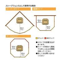 スーパーヤードセーフティフェンスブラックNS4936【き】