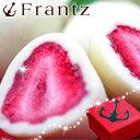 フリーズドライのサクサク苺をミルキィなホワイトチョコレートでコート★神戸フランツ・苺チョ...