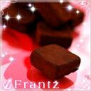 """とろ~りなめらかな""""魔法""""の生チョコレート最高級クーベルチュール使用神戸魔法の生チョコレ..."""
