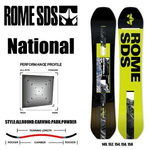 ローム ナショナル ROME NATIONAL SNOWBOARD スノーボード 板 2019-2020 カービング 地形遊び ジャンプ フリーライド※9月末~10月末入荷予定