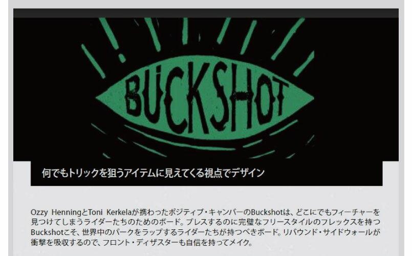 https://item.rakuten.co.jp/freak/buckshotok/