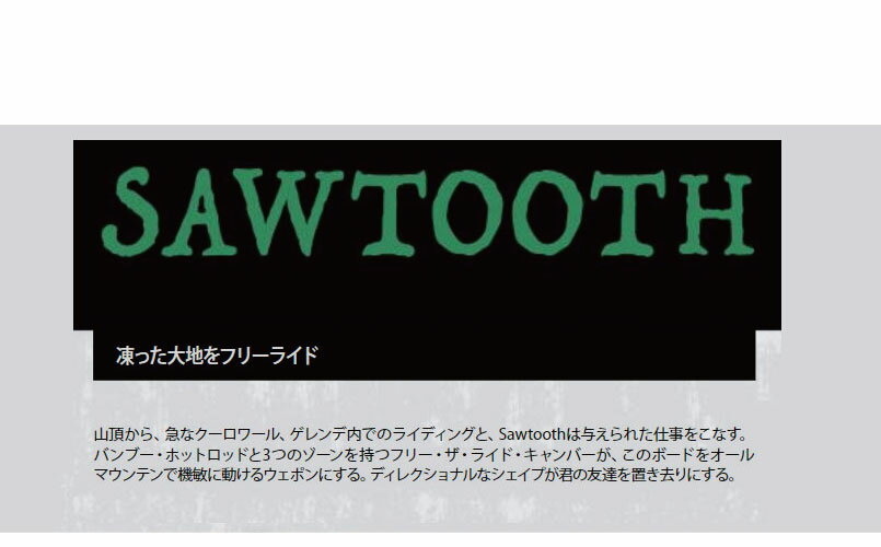 https://item.rakuten.co.jp/freak/sawtoothok/
